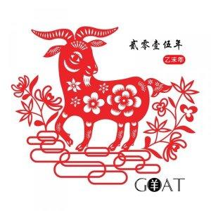 shutter_year_goat-600x600